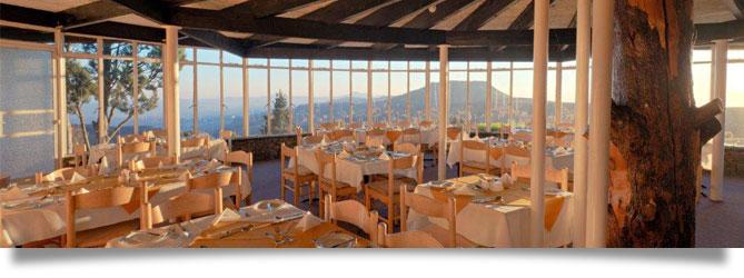Central Facilities Witsieshoek Mountain Lodge